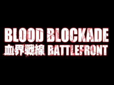 TeamUp - Blood Blockade Battlefront